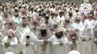 Surah Al-Kahf by Sheikh Sudais