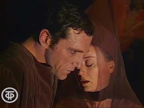 Мне от любви покоя не найти. Спектакль Романа Виктюка с М. Тереховой и Э. Виторганом (1980)