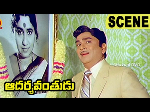 Gollapudi Drama For Getting ANR's Property || Adarshavanthudu Movie Scenes