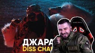 😈Hard Play смотрит: Big Russian Boss - Охрип Diss Challenge (Эльдар Джарахов)😈