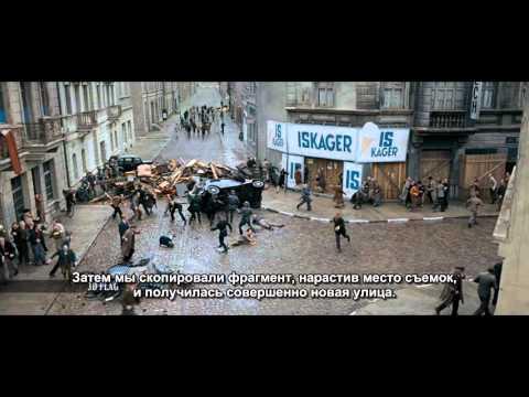 Спецэффекты фильма Пламя и Цитрон Flammen og Citronen VFX   Visuelle Effekter   720x540