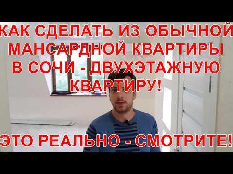 Оздоровительный Комплекс Дагомыс, Дагомыс, Россия