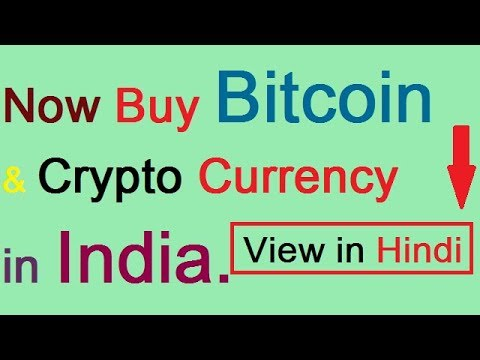 How to trade bitcoin gold in india