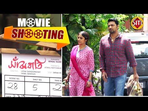 সাঁঝবাতি | Movie Shooting | Exclusive | Dev | Paoli | Saptarshi | Leena | Saibal | Saanjhbati Film