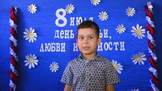 14 Егор Мурсалов МБДОУ г АстраханиДетский сад 68Морячок