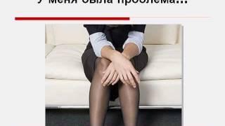 """""""Секретная гимнастика японской гейши"""" часть 1"""