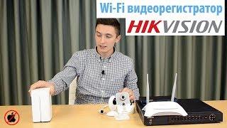 DS-7108NI-E1/V/W Hikvison. Wi-Fi регистратор для камер видеонаблюдения.  Подключение и настро