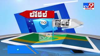 Delhi Metro on Republic Day These stations will be closed on January 26 - TV9
