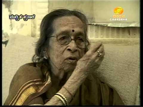 Interview with Vidushi Gangubai Hanagal