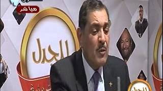 الفريق حسام خيرالله وأسرار خطيرة عن اللواء عمر سليمان والمخابرات