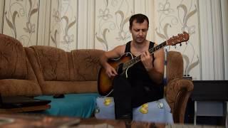 аранжировка на песню пить с ней вино Евгения Григорьева