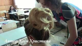 Вишукана об'ємна зачіска