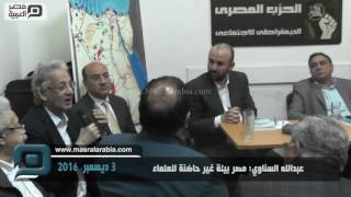 مصر العربية   عبدالله السناوي: مصر بيئة غير حاضنة للعلماء
