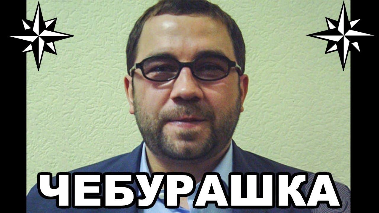 Вор в законе Чебурашка (Вадим Сабреков). Кировский законниик
