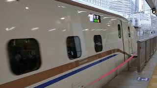 はくたか553号金沢行東京駅発車シーン