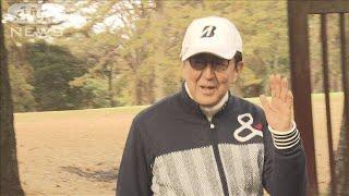 安倍総理「いい年にしたい」 新年初ゴルフで抱負(20/01/02)