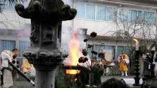 大護摩供法要。奈良吉野山桜本坊にて行われた天武天皇ご開眼の一部 2009...