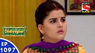 Chidiya Ghar - चिड़िया घर - Episode 1097 - 8th February, 2016