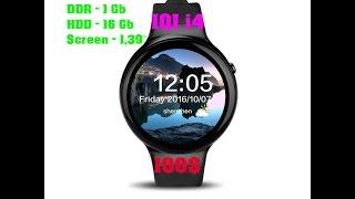 iQI I4 Smart watch DDR1Gb HDD 16 Gb Обзор мощных часов за 100