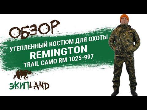 Утепленный костюм для охоты Remington Trail Camo RM 1025-997
