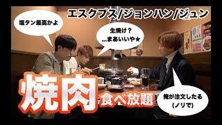 【日本で焼肉食べてみた】 (すみません書いてみたかっただけです) 0:00 ...