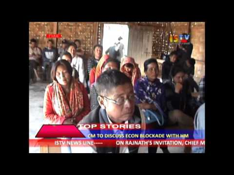 18TH DECEMBER 2017 9.PM MANIPURI NEWS LIVE