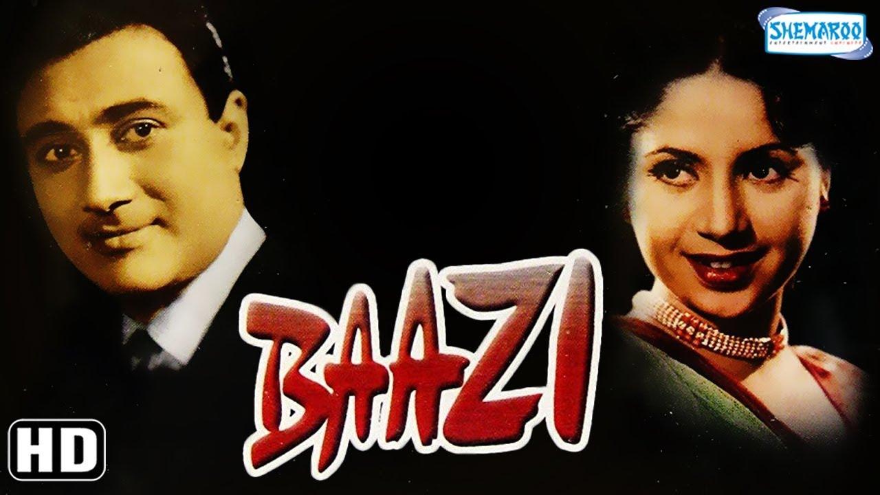Download Baazi (1951) | Dev Anand | Geeta Bali | Kalpana Kartik | Johnny Walker | Old Classic Movie