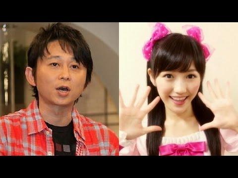 有吉弘行 AKB48 渡辺麻友 裏アカ流出にブチ切れ SKE48 NMB48 HKT48 乃木坂46 SUNDAY NIGHT DREAMER