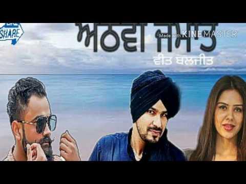 Veet Baljit Neumann Live  New Song Aathvi Jmaat  Punjabi Latest Song  Feat Amrit Maan 2018