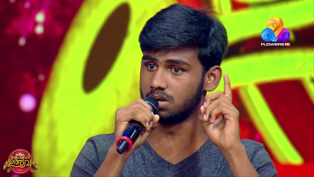 കിടിലൻ കോംപെറ്റിഷൻ...രണ്ടാളും തകർത്തു!! | Comedy Utsavam | Viral Cuts