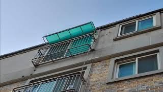 호야 지붕공사 서울 구로구 고척동 베란다 지붕개량공사입…