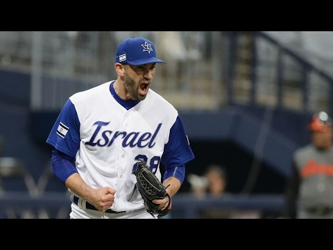 Israel Undefeated In World Baseball Classic