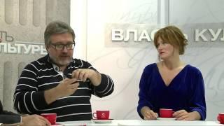 Владимир Скробан в программе Власть культуры