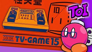 Color TV-Game 15: Nintendo's 1977 P๐ng Clone | Things of Interest