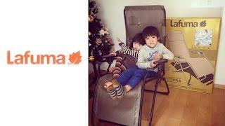 Lafma(ラフマ)チュートリアル徳井愛用のリラックスチェアを買ってみた!