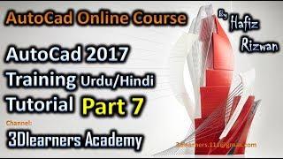 AutoCad 2017 Training Urdu Hindi Tutorial Part 7 | AutoCad Online Course
