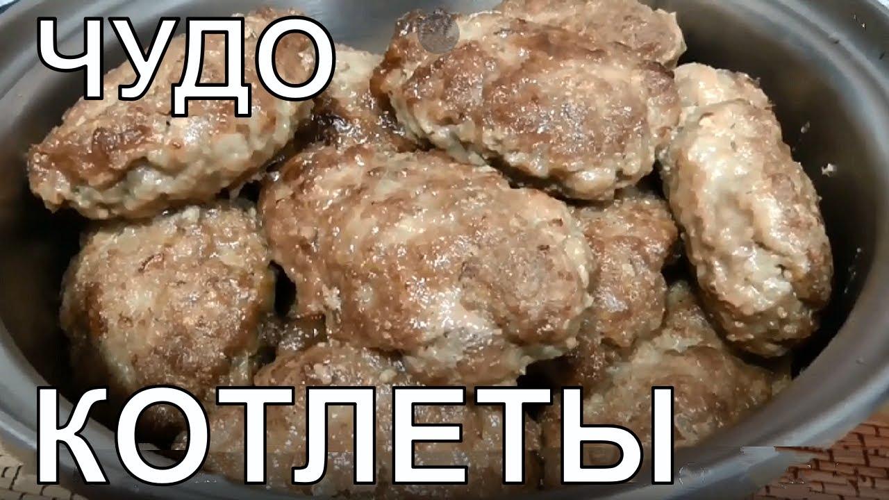 Приготовление домашних котлет из фарша видео рецепты простой рецепт приготовления куриных сердечек