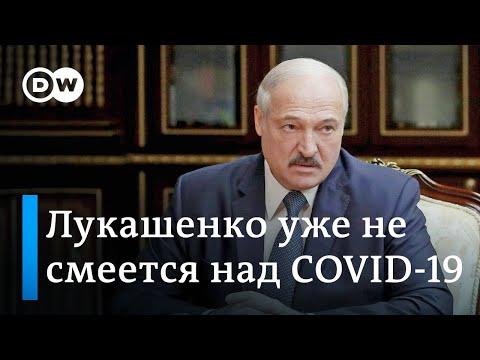 Коронавирус в Беларуси: о новой риторике Лукашенко, субботниках и статистике. DW Новости (17.04.20)