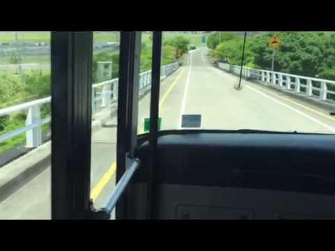 Brisbane Airport Shuttle Bus Airpark Pt 1/4