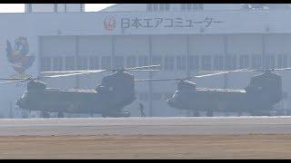 撮影日時:2018.01.19 撮影場所:鹿児島空港 陸上自衛隊輸送ヘリコプタ...