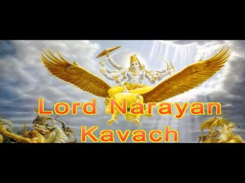 Extremely Powerful Narayan Kavach  श्री  नारायण कवच