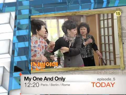 [Today 12/23] My One And Only - ep.5