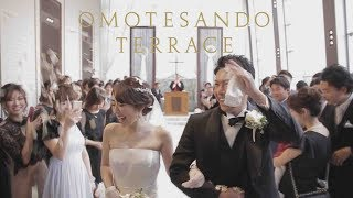 【心あたたまる結婚式】結婚式だからこそ伝わる「ありがとう」 表参道テラス (T&G)