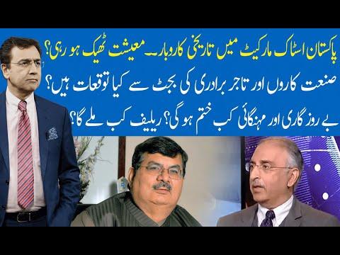 Hard Talk Pakistan with Dr Moeed Pirzada | 26 May 2021 | Farrukh Saleem | Aqeel Dhedhi | 92NewsHD thumbnail