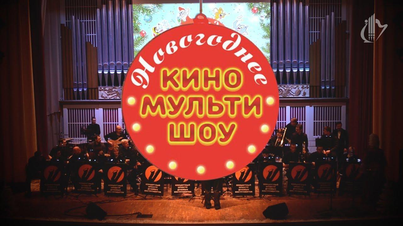 Картинки по запросу донецк филармония кино мульти шоу