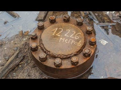 The Deepest Hole Ever Made Was Covered Up And Abandoned Forever For One Startling Reason