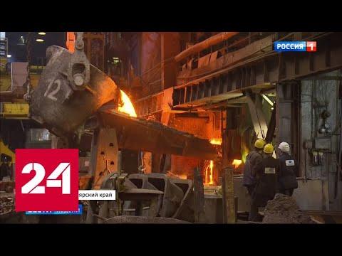 Российские власти предложили новые меры поддержки бизнеса в дополнение к уже объявленным ранее. Для среднего и малого бизнеса предусмотрена \