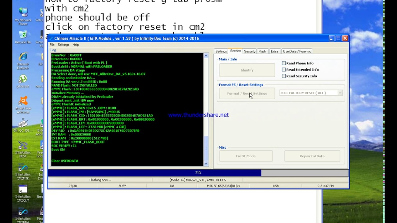 how to hard reset G-tab with cm2