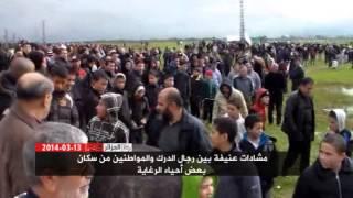 Algeria Today 13/03/2014 الجزائر اليوم