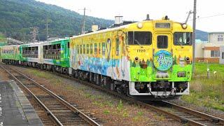 〔4K UHD|cc〕JR北海道・宗谷本線:音威子府駅、キハ40系+キハ48系/観光列車『風っこ そうや号』到着シーン。《9343D》